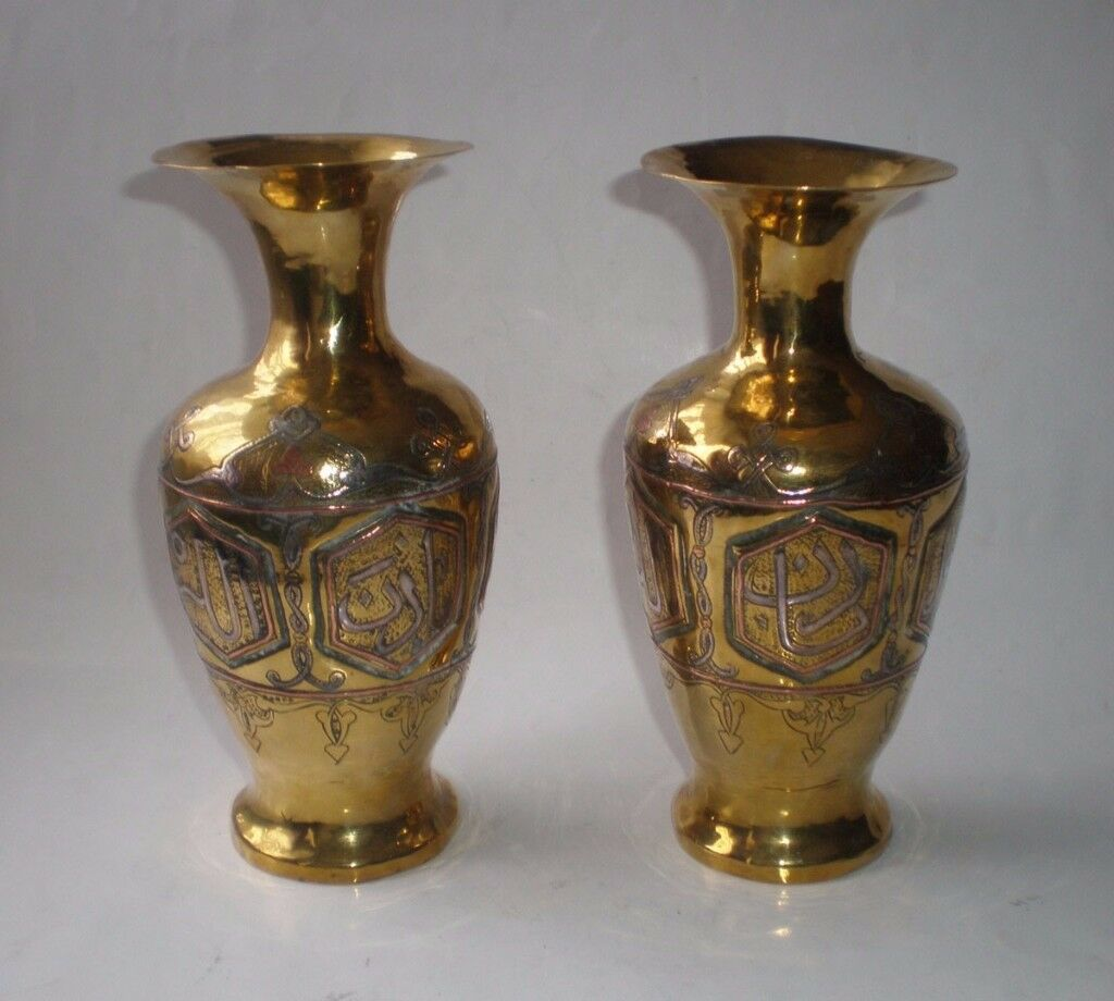 2 Antique Arabic vases made of brass, silver and copper, 19th century