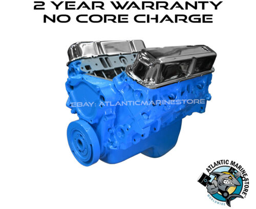 Chrysler 318/5.2 Left-hand Rotation Replacement Base Engine