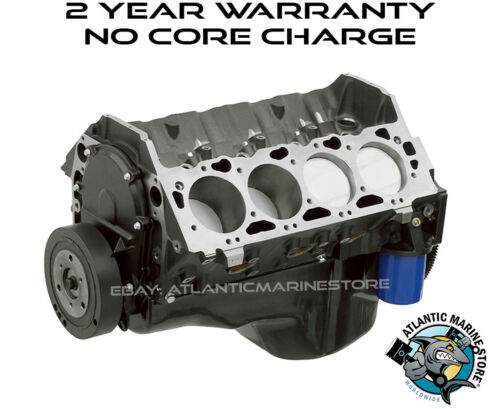 Gm 502/8.2 Generation 5 New Short Block Standard Rotation
