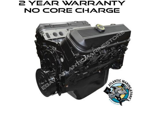 502/8.2 Mercruiser/gm Generation 5 Marine Base Engine Big Block