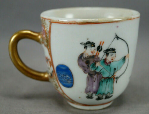 18th Century Chinese Export Porcelain Hand Painted Archery Scene Coffee Cup