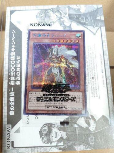 Yugioh Palladium Oracle Mahad SBPR-JP004 Secret Rare Special Blue Ver.