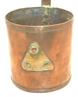 Primitives Antique Primitive Copper