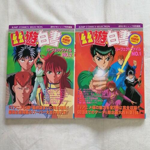 F/S YU YU HAKUSHO Perfect File 1&2 Art Book Set Fan Japan 1995 SH