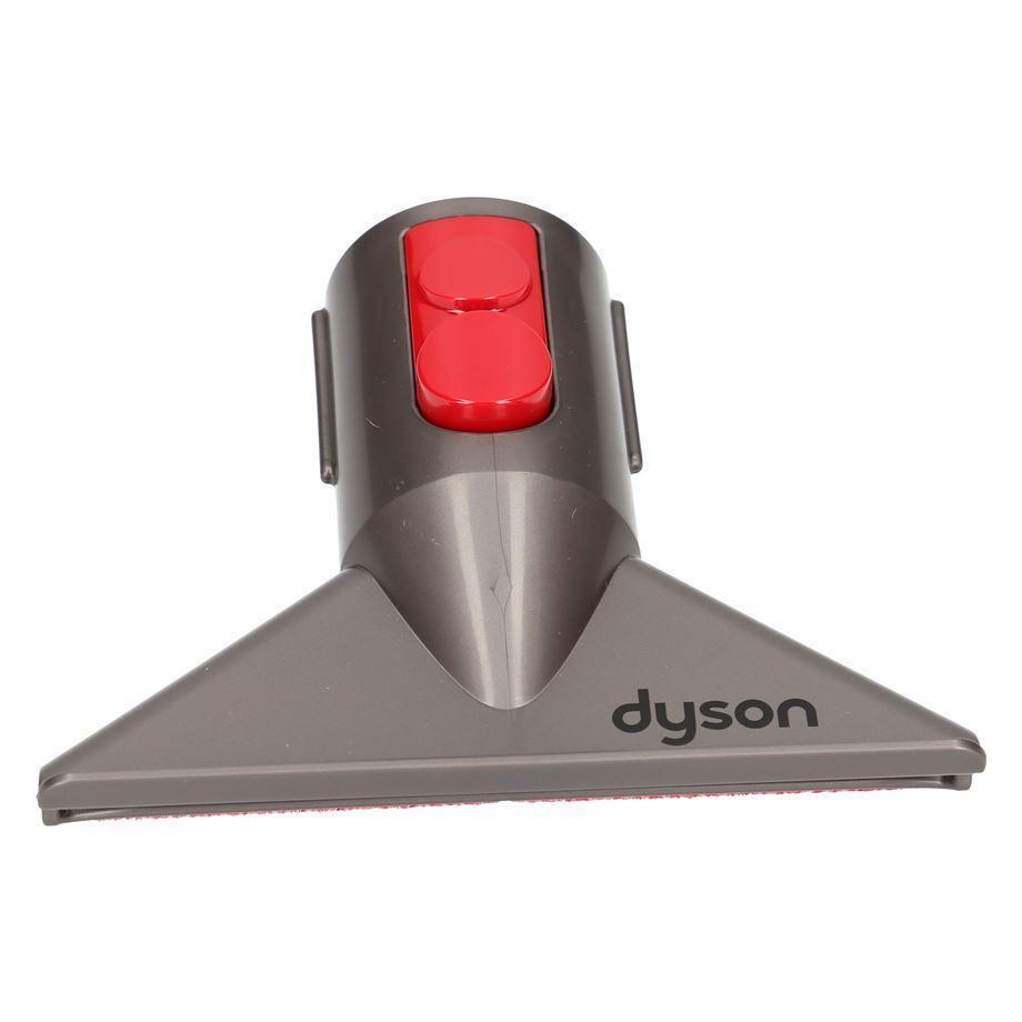 Насадка для мягкой мебели dyson пылесосы dyson корпус