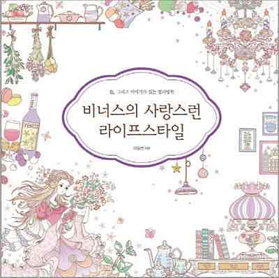 Coloring Book For Adults In Korea Books U003e EBayShopKorea Discover On EBay