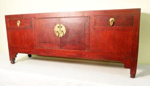 Antique Chinese Petit Ming Cabinet (5139), Circa 1800-1849