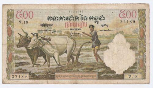 Cambodia 500 Riels 1962