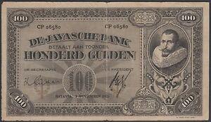 Netherlands Indies 100 gulden 1925 COEN II Ligthart signature, VG+, Pick 73 - Nederhorst Den Berg, Nederland - Country: Indonesia Type: Banknotes - Nederhorst Den Berg, Nederland