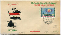Syria (united Arab Republic), First Day Issue, Oct 1965, Stamp Air Mail 25p M -  - ebay.it