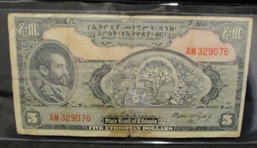 1953-1956 Five Ethiopian Dollars - State Bank of Ethiopia -9076        ENN COINS
