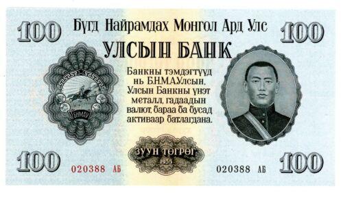 Mongolia ... P-34 ... 100 Tugrik ... 1955 ... * GEM UNC *