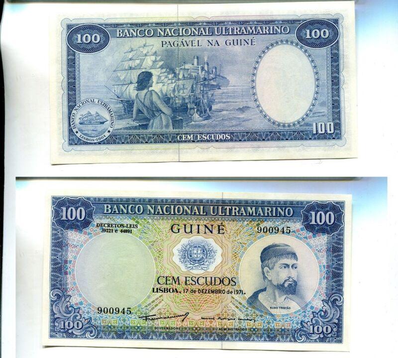 PORTUGAL GUINEA 1971 100 ESCUDOS CURRENCY NOTE CU 1092J