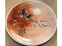 Beautiful Chinese Dish by China Ceramic Town - £15