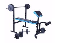 New men's health foldable bench press and home gym