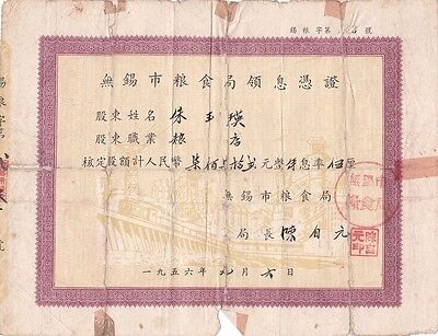 S2081  Wuxi Food Company  Stock Certificate Of 1956  China
