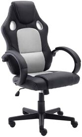 Office Chair PU Leather Desk Gaming Chair, Ergonomically Adjustable Executive Computer Chair