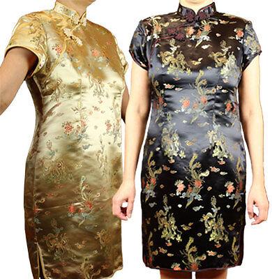 Damenkleid in chinesischen Style (gold oder schwarz)