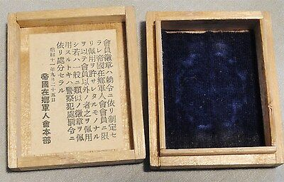 WWII Japanese box for Medal