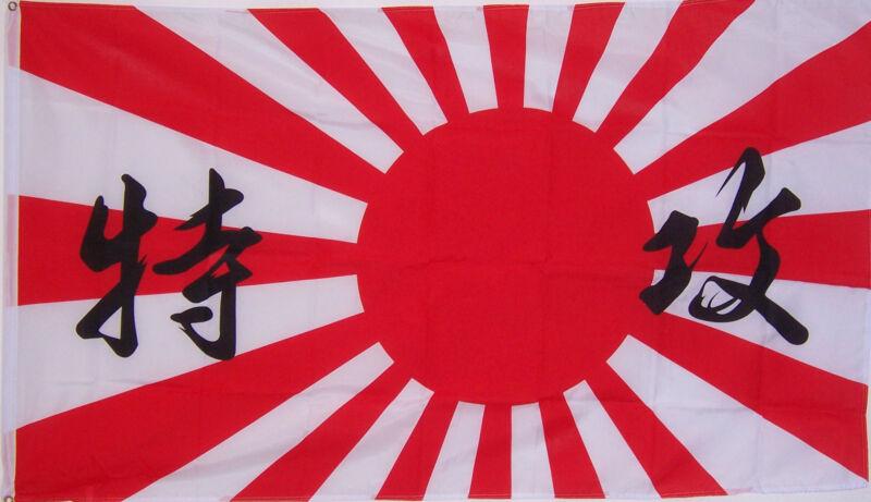 JAPANESE KAMIKAZI JAPAN RISING SUN WWII FLAG 3x5ft better quality usa seller