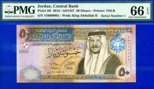 2016 50 Dinars (( JORDAN Serial # 1 )) PMG Gem 66EPQ - King Abdullah II.