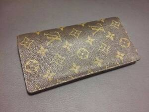 Louis Vuitton Brazza Monogram Canva wallet - Clearance!! St Leonards Willoughby Area Preview