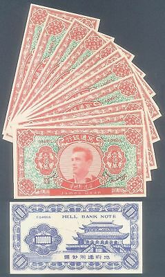 James Dean Heller (WHOLESALE CHINA HELL NOTES 100 PIECES UNC NEW - AMERICAN MOVIE STAR JAMES DEAN)