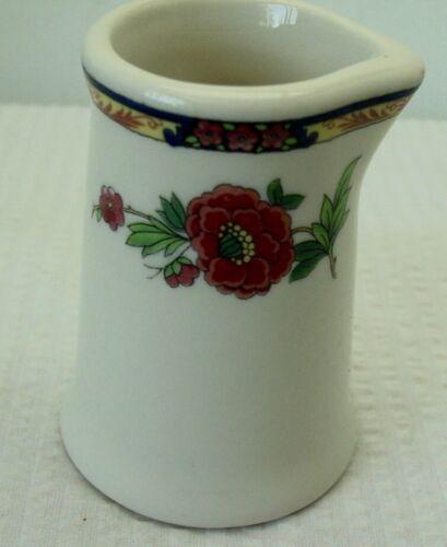 Vintage China Porcelain Creamer- W/ Floral Decor