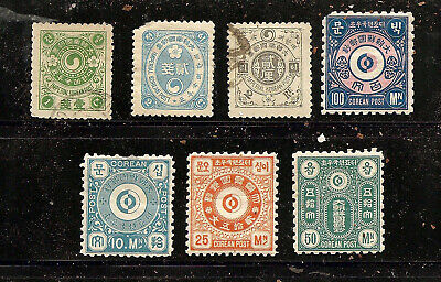 S. Korea Old Early Stamps sc 2-5, 18-20. 7 Stamps Mint NG & Used. High Cat Value