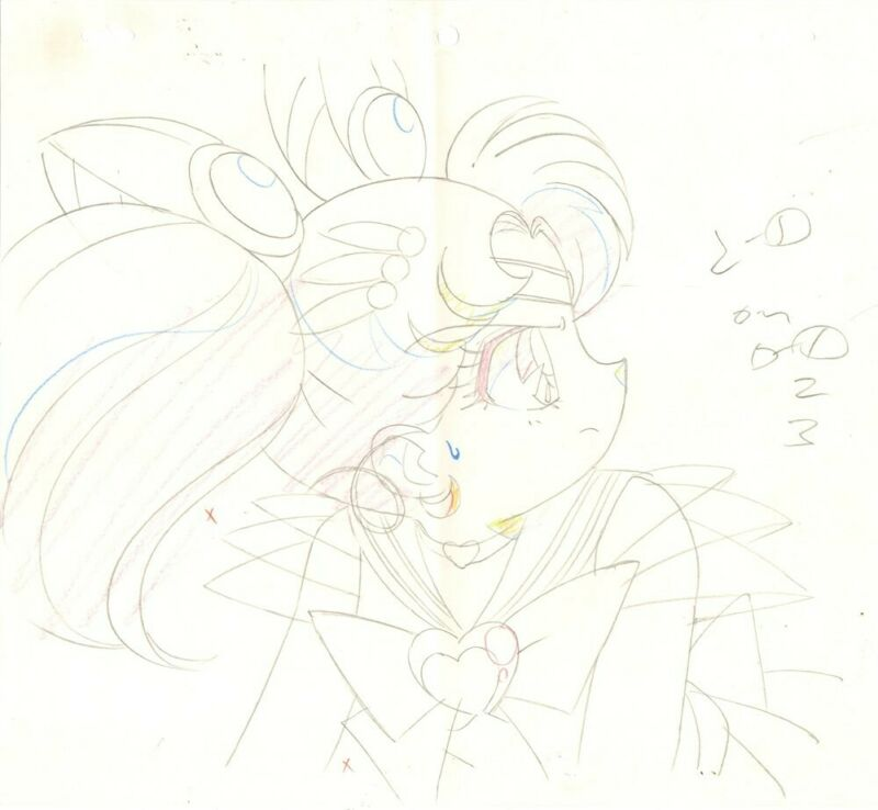 Anime Genga not Cel Sailor Moon #1250