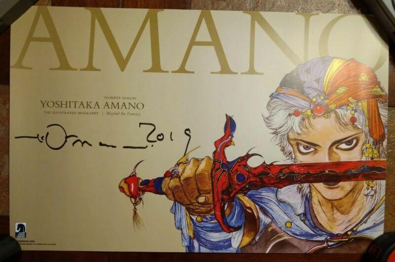 "NYCC 2019 Signed Yoshitaka Amano Beyond the Fantasy 11""x17"" Poster Dark Horse"