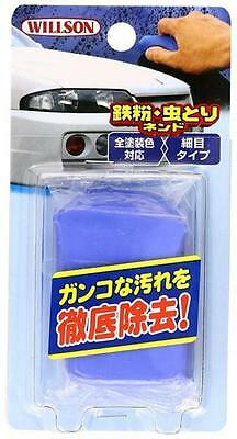 WILLSON Automotive Car Cleaning powder Iron insect Remover 03074 Japan Free ship
