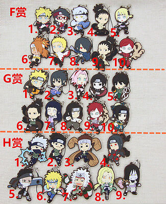 T318 Hot Japan anime Naruto rubber Keychain Key Ring Rare cosplay straps