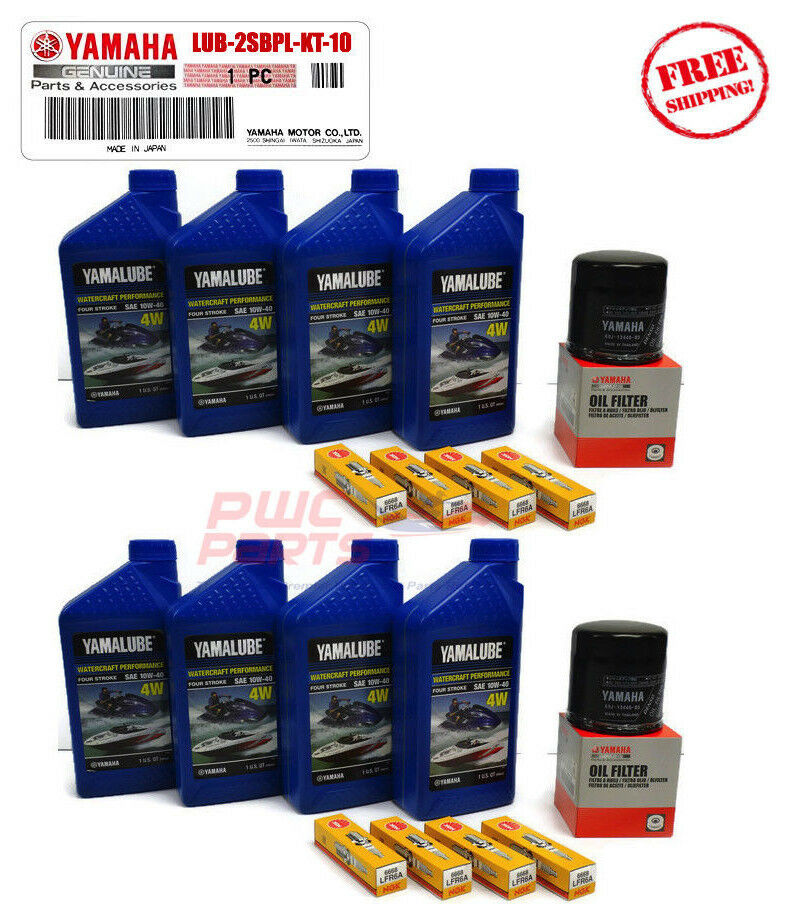 YAMAHA AR240 SX240 Boat Maintenance Kit NGK Spark Plugs Oil Change Filter