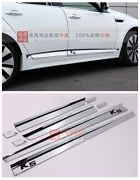2011 Kia Optima Chrome