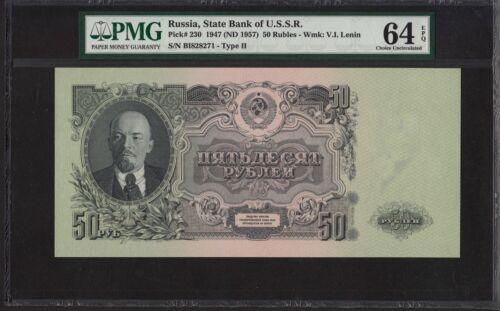 1947 Russia 50 Rubles Pick #230 Type 2 PMG 64 EPQ Lenin