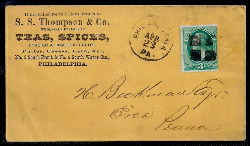 1870s Tea Spices Advertising Cover - Philadelphia, Pennsylvania to Erie, Penn
