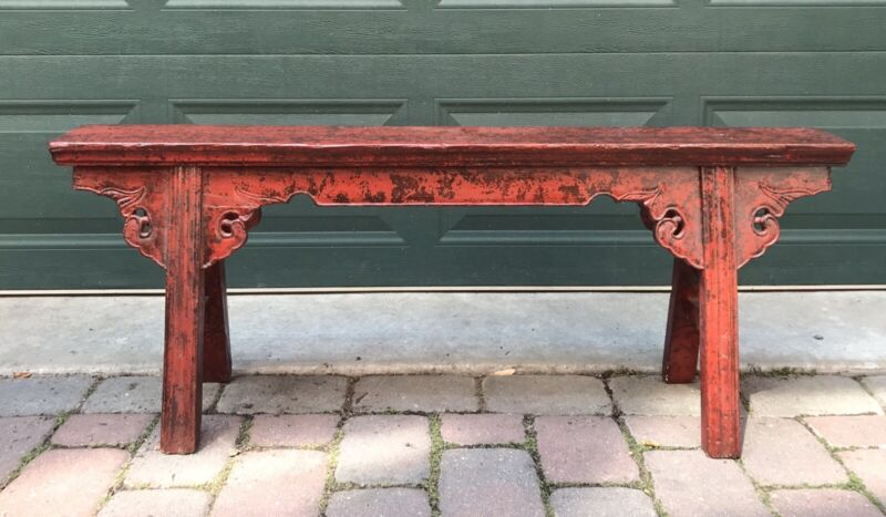 Antique Chinese Kung Fu Bench
