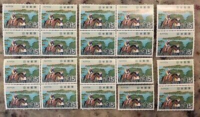Mint JAPAN Stamps SC# 1022 MNH OG - 20 stamps