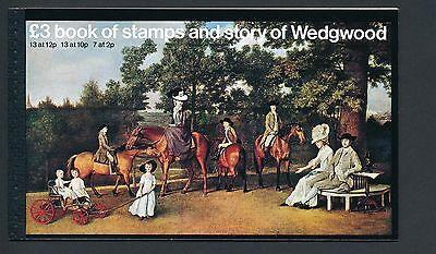 Great Britain (1980) WEDGEWOOD BOOKLET #BK145; CV $20