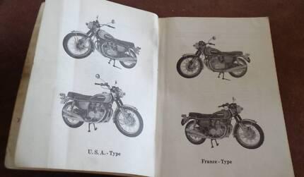 Honda CB500 1971