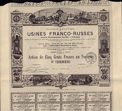 RUSSIA  Usines Franco-Russes Ets Baird St Petersbourg dd 1916 Paris France