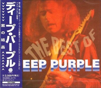 DEEP PURPLE The Best Of (1995 Japan CD) ~ NEW ~ Sealed