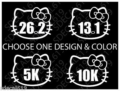 ONE CUSTOM MARATHON HELLO KITTY VINYL DECAL STICKER OF YOUR CHOICE FREE SHIPPING on Rummage