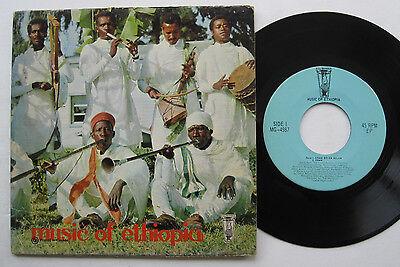 """7"""" Laura Boulton Collection - Music Of Ethiopia - Denai Belew, Gamai, Aderegna"""