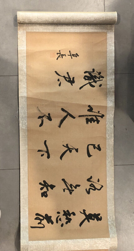 Vintage Chinese Handscroll Ink and Color with Inscription