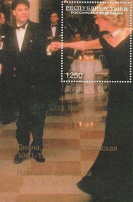 LADY DIANA PRINCESS OF WALES DANCING WITH JOHN TRAVOLTA 1997 MNH STAMP SHEETLET