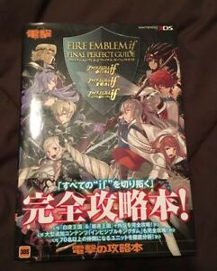 Fire Emblem Fates Japanese Guidebook