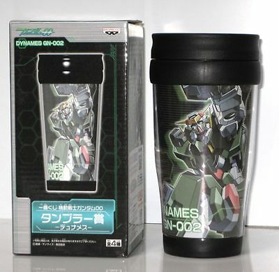 BANPRESTO japanese action anime GUNDAM tumbler cup travel mug b ()