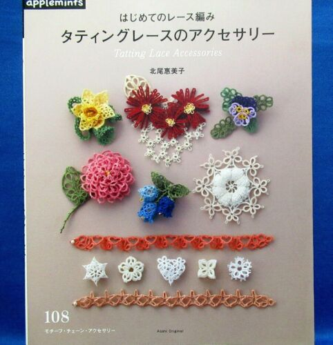 Tatting Lace Accessories /Japanese Knitting Craft Pattern Book